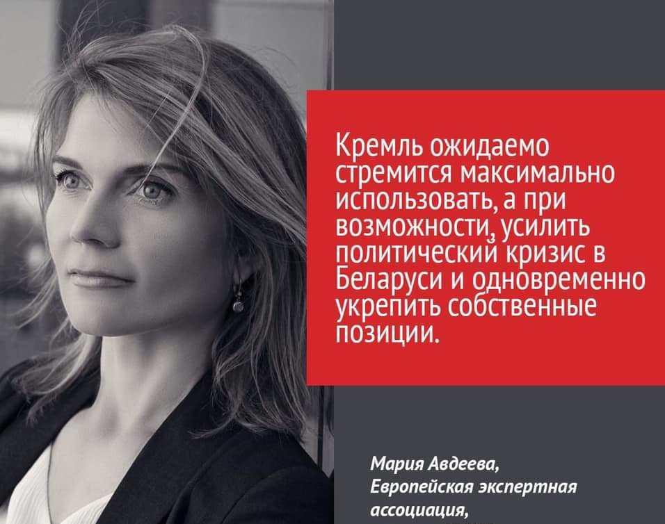 """Кремль атакує Білорусь не """"зеленими чоловічками"""", а пропагандою"""