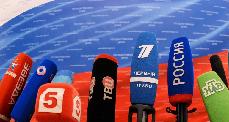 Російські медіа-ресурси, як інструмент поширення дезінформації щодо України