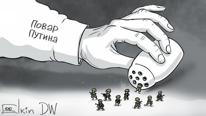 І знову український слід