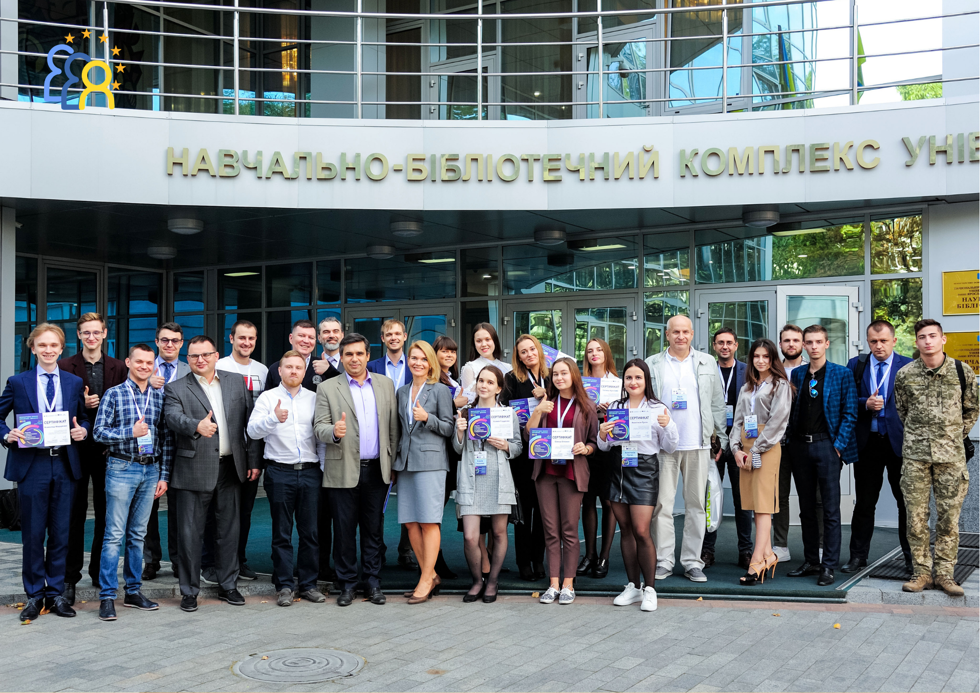 Учасники Міжнародної осінньої правової Школи вивчили європейський досвід боротьби з кіберзлочинністю