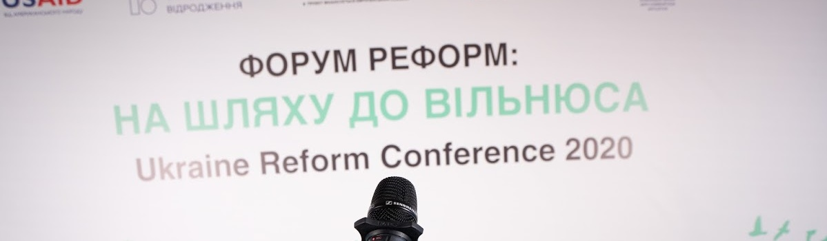 Reforms Forum:On the Road to Vilnius