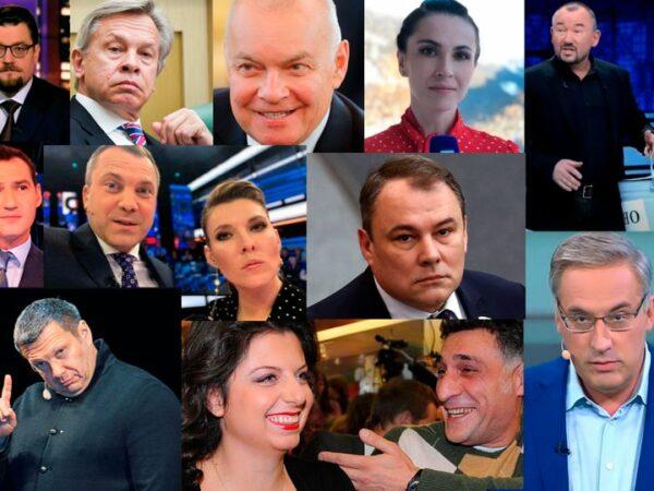 В России рассказали о заоблачных зарплатах кремлевских пропагандистов