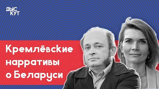 Чи варто заборонити російські ЗМІ для боротьби з російською пропагандою?
